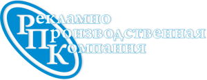 Лого РПК